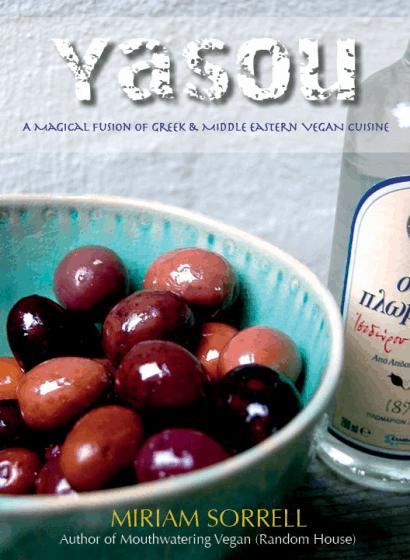 New Book Cover Design Final3 crop